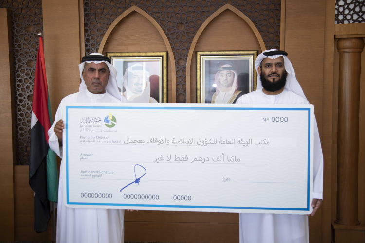 Dar Al Ber supports the 'Ajman Islamic Affairs Department' for furnishing 5 mosques